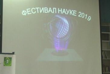 """Treći festival nauke u OŠ """"Dragomir Marković"""""""