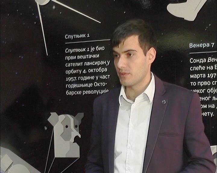 """Astronomsko udruženje """"Eureka"""" Međunarodni ambasador u grupaciji udruženja koja rade na podizanju svesti o problemu svetlosnog zagađenja"""