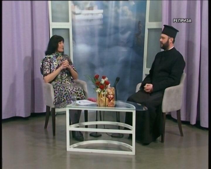 SVETOSAVSKA BAŠTA: Milan Todosijević paroh nove crkve u naselju Ujedinjene nacije