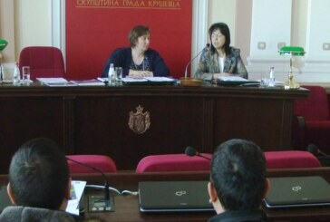 U Gradskoj upravi u Kruševcu prezentacija besplatnih obuka informaciono komunikacionih tehnologija za raseljena lica