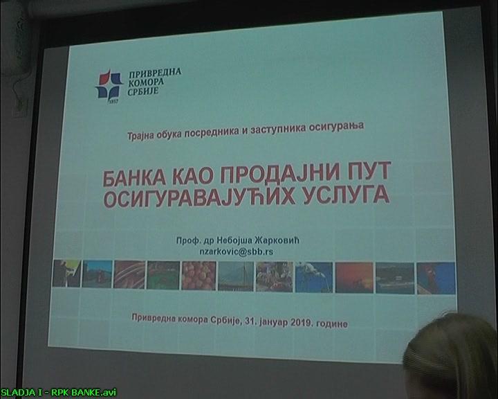 """U Regionalnoj privrednoj komori Kruševac obuka """"Banka kao prodajni put osiguravajućih usluga"""""""