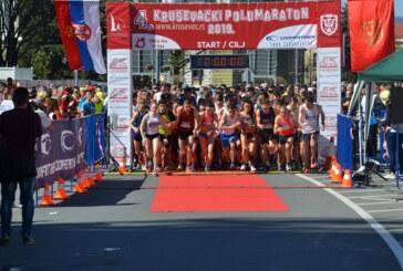 Kruševac juče bio grad sporta i trčanja