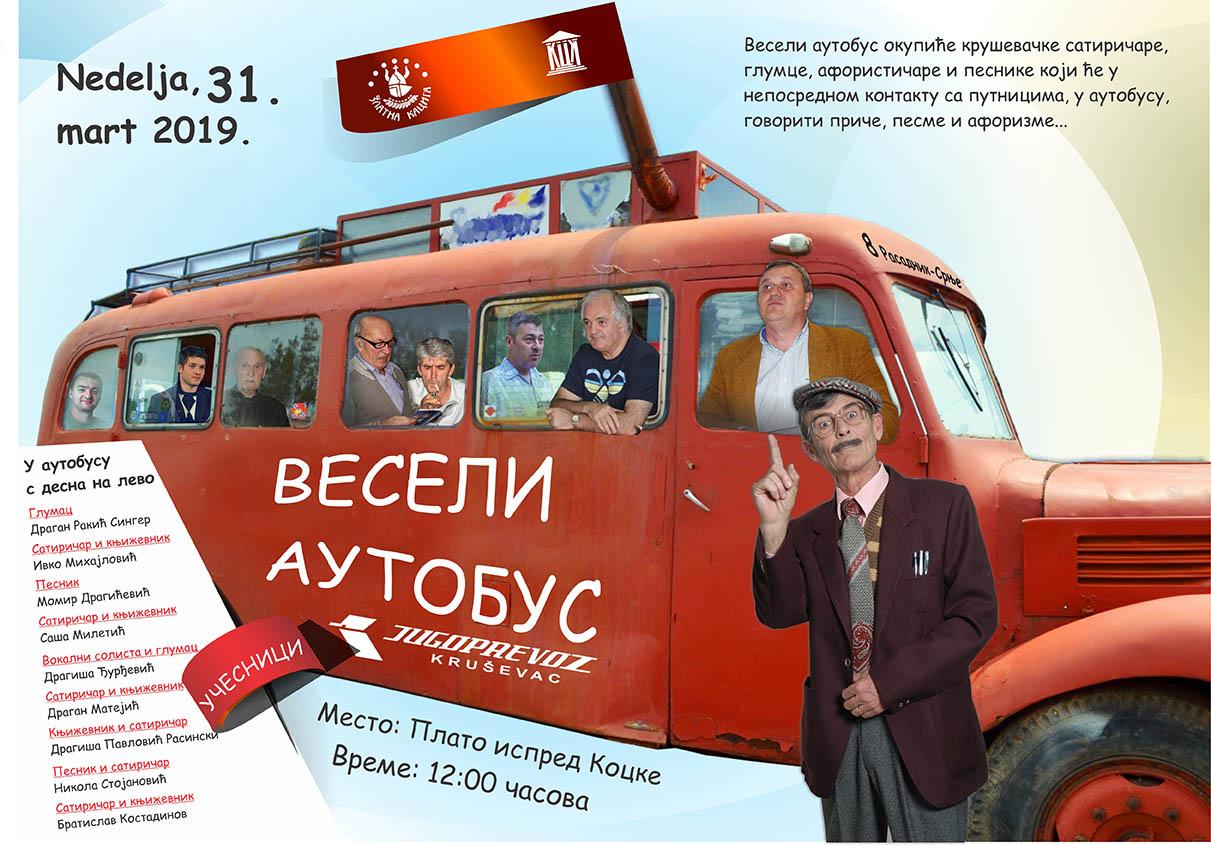 Zlatna kaciga: Veseli autobus pred završno veče Festivala