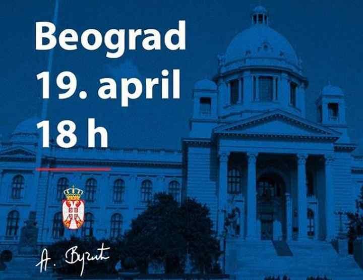 """Na skupu u okviru kampanje """"Budućnost Srbije"""": Građani iz cele Srbije u Beogradu"""