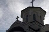 Danas je praznik čuda Svetog arhangela Mihaila