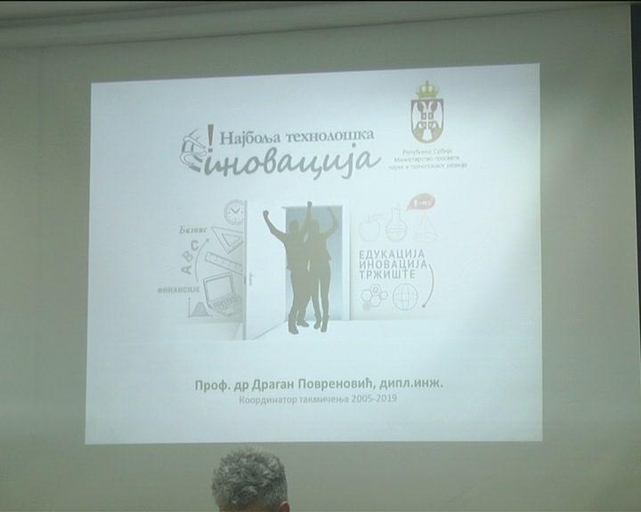 Promocija takmičenja za najbolju tehnološku inovaciju u Srbiji