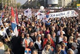 """Skup """"Budućnost Srbije"""" u Beogradu"""
