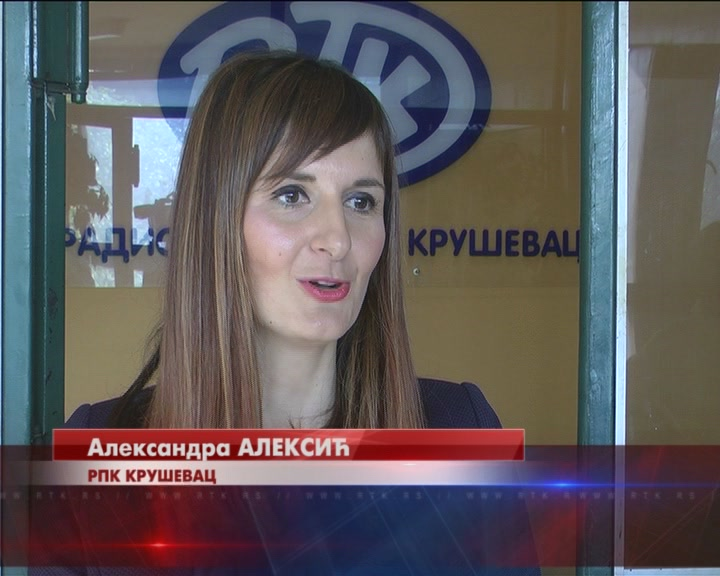 Regionalna privredna komora Rasinskog okruga i ove godine organizuje odlazak na beogradski Sajam građevinarstva