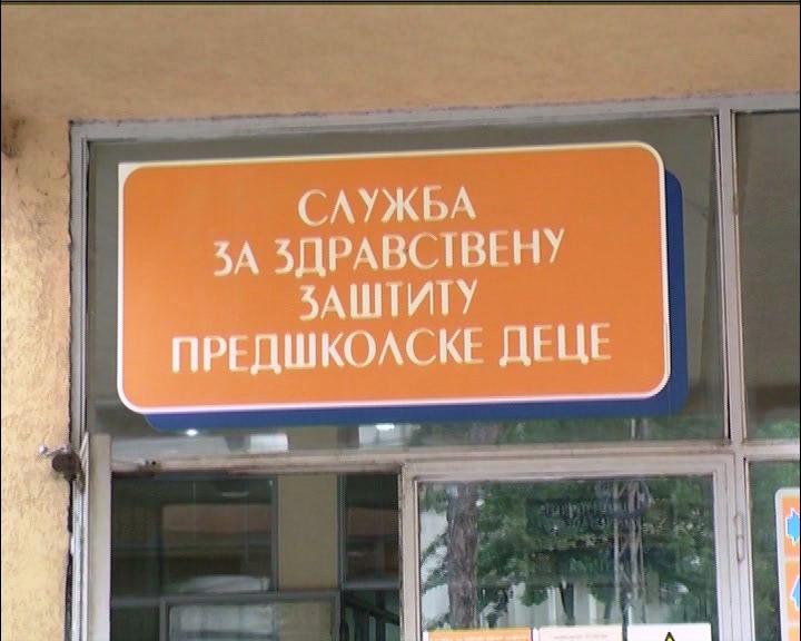 U Dispanzeru za predškolsku i školsku decu u Kruševcu nema registrovanih respiratornih infekcija