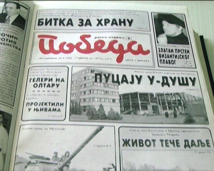"RATNA ""POBEDA"" 1999. godine: Mesec dana NATO agresije"