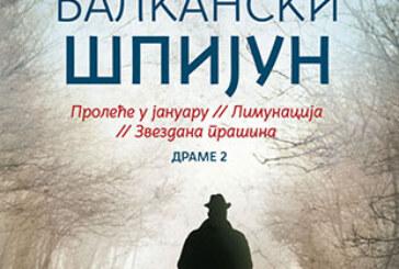 """KNJIGA NEDELJE: """"Balkanski špijun"""" – drame Dušana Kovačevića"""