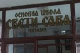"""Predavanje o bezbednosti đaka u saobraćaju održano u OŠ """"Sveti Sava"""""""