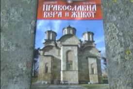 """Novi broj časopisa """"Pravoslavna vera i život"""""""