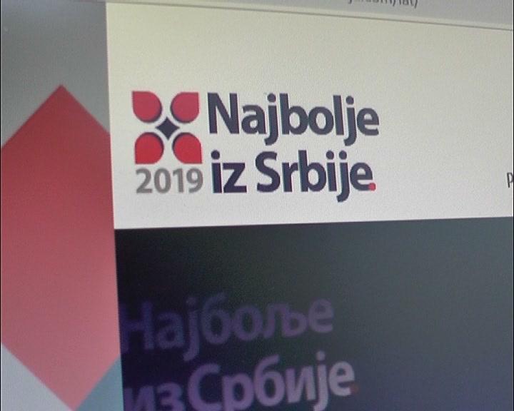 """U toku je akcija za prestižno priznanje """"Najbolje iz Srbije 2019."""""""