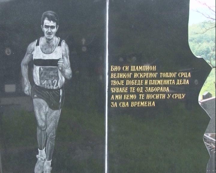 U Brusu obeleženo dvadeset godina od smrti atletičara Gorana Raičevića