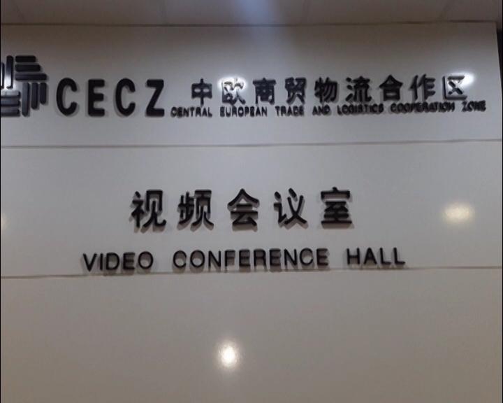 I ove godine Regionalna privredna komora na Kineskom sajmu brendova u Budimpešti