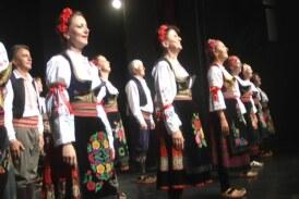 "Vidovdanski koncert KUD-a ""14. oktobar"""