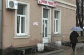 Proteklog vikenda Služba hitne medicinske pomoći Kruševac imala povećan obim posla