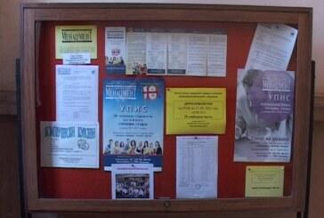 Vrata za novu generaciju brucoša fakulteti i visoke škole otvaraju 19. juna
