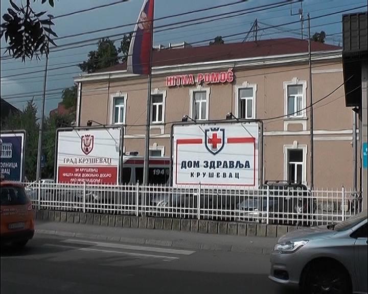 Služba Hitne medicinske pomoći dobitnik Vidovdanske Plakete grada