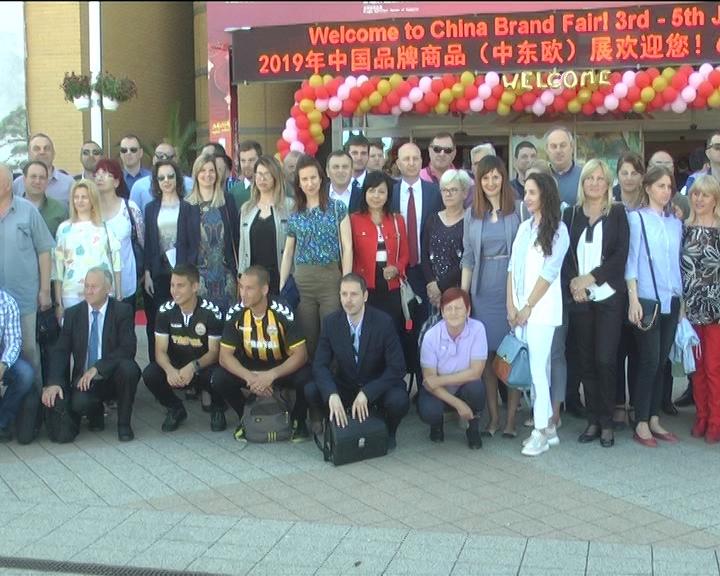Osvrt na učešće Privredne delegacija Rasinskog okruga na Sajmu kineskih brendova u Budimpešti