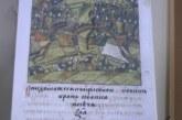 """U Narodnoj biblioteci otvorena izložba """"Od svitka do skana – 630 godina od Kosovske bitke"""""""