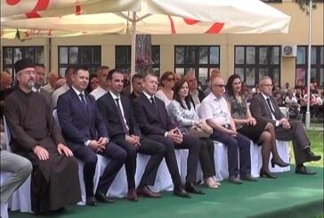 Svečanost povodom 72 godine Vaspitno popravnog doma u Kruševcu