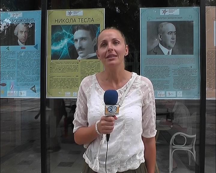 Izložbom 10 srpskih velikana obeležava se Dan nauke