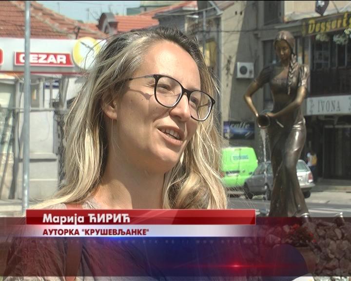"""Marija Ćirić, autorka """"Devojke sa krčagom"""": Kruševac grad mladih sa povoljnom klimom za stvaraoce"""