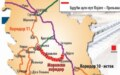 Radovi na izgradnji Moravskog koridora  mogli bi da počnu u septembru