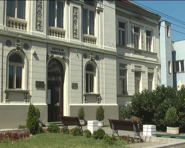 Na tri studijska programa Poljoprivrednog fakulteta u Kruševcu primljena 53 studenta