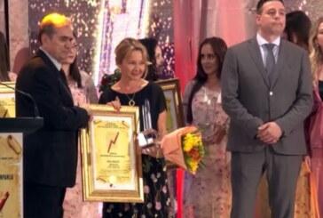 Milošu Neneziću i Korporaciji Trayal jedno od najviših evropskih priznanja za najbolje kompanije i menadžere