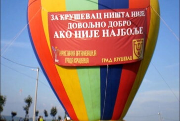 "Danas na Festivalu balona ""Kruševac kroz oblake"""