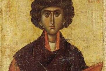Danas se praznuje Sveti Velikomučenik Pantelejmon, veliki iscelitelj i lekar