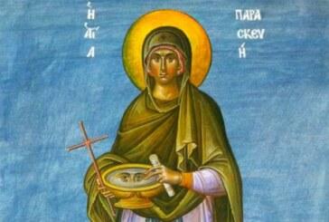 Sveta Petka Trnova, zaštitnice žena, svetiteljka koja je pomagala bolesnima i siromašnima
