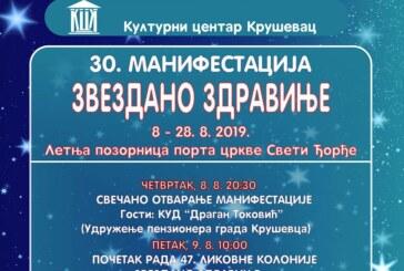 """Zvezdano Zdravinje"" od 8. do 28. avgusta u Zdravinju"