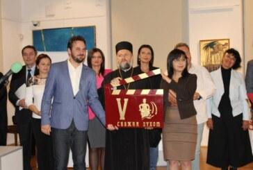 """Peti međunarodni Festival pravoslavnog filma """"Snažni duhom"""" završen proglašenjem pobednika"""