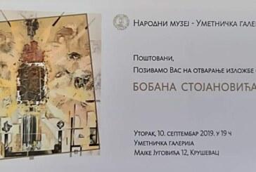Retrospektivna izložba slika kruševačkog umetnika Bobana Stojanovića