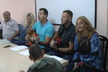 """Muzičko-poetski program """"Podeli radost života u Centru Duga"""