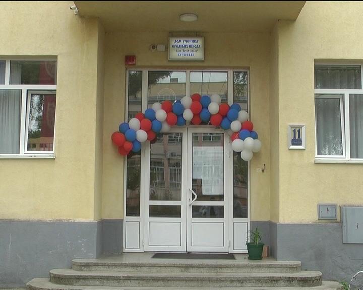 """U Domu za učenike """"Pane Djukić Limar"""" smeštaj za 120 učenika srednjih škola"""