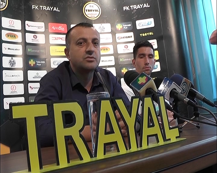 FK Trajal u nedelju gostuje Dinamu u Vranju