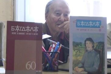 Nagrada Bagdalin prsten Despot Stefan Lazarević biće uručena Milisavu Saviću 1. novembra