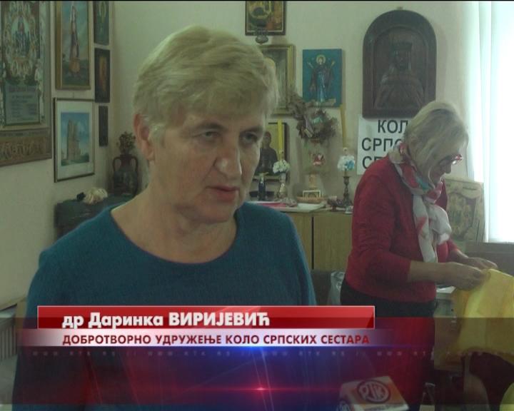Članice Kola srpskih sestara uručile pakate prehrane i hemije socijalno ugroženoj deci