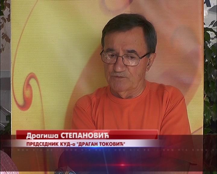 """Članovi KUD-a """"Dragan Toković"""" Udruženja penzionera iz Kruševca u Beogradu i Mrčajevcima"""