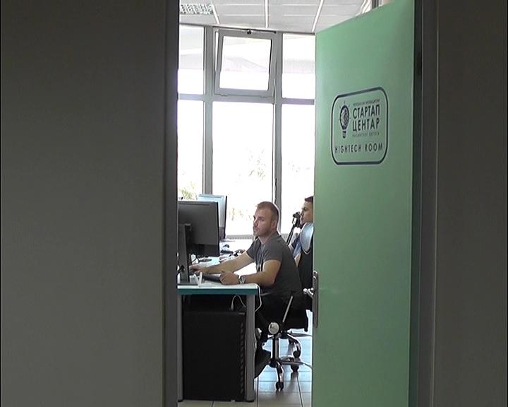 Preduzeće za računarsko programiranje u Sturtup centru u Kruševcu