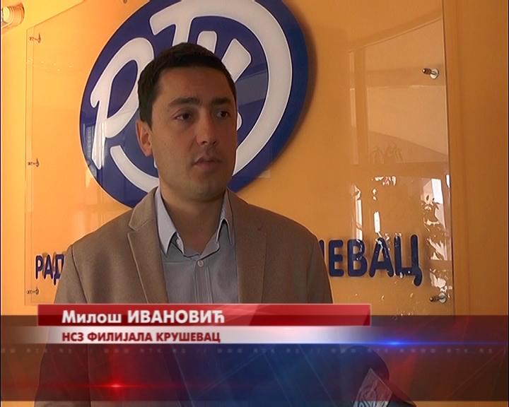 U toku javni poziv Nacionalne službe za zapošljavanje i Grada Kruševca poslodavcima