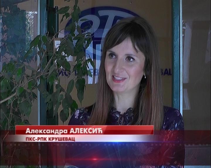 "Privredna komora Srbije – RPK Kruševac gostovaće na privrednoj manifestaciji ""ZR-Biz forum"""
