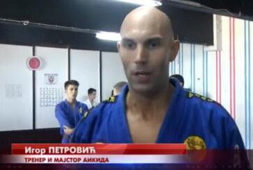 """Prezentacija Svetskog centra Realnog aikida: """"Realni aikido – prvih 50 godina"""""""