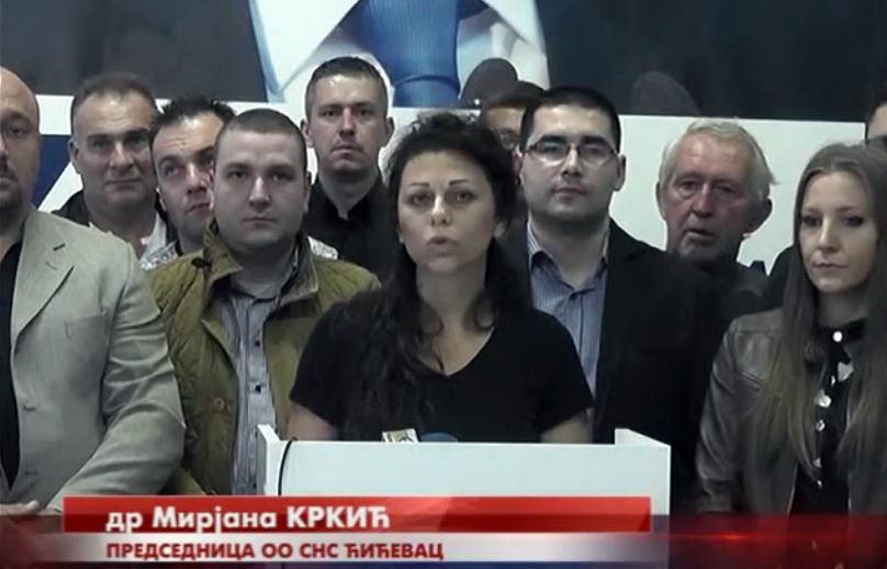 Konferencija za novinare Opštinskog odbora Srpske napredne stranke u Ćićevcu