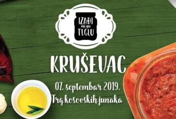 """Izađi mi na teglu"" u subotu u Kruševcu"
